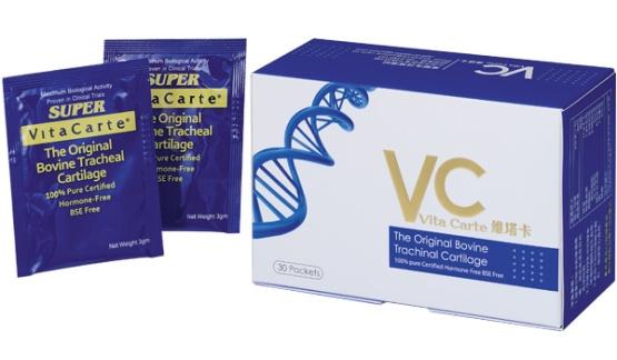 VC維塔卡粉狀食品